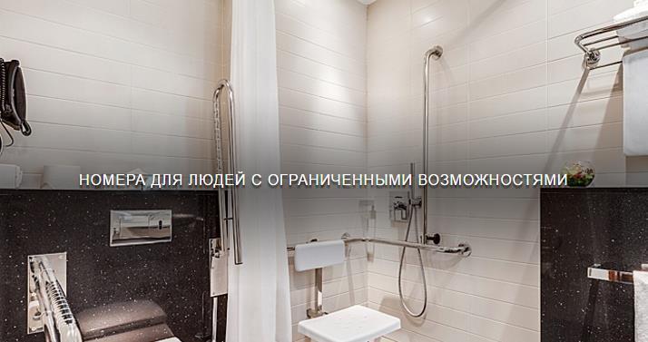 2017-07-03 19-22-29 Номера и сьюты – Radisson Blu Belorusskaya, Москва — Яндекс.Браузер.jpg