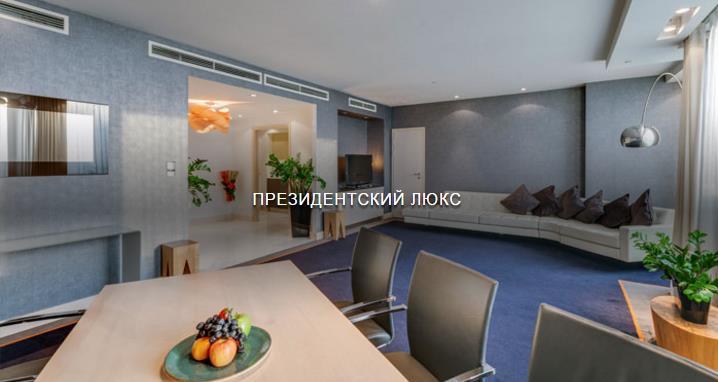 2017-07-03 19-20-10 Номера и сьюты – Radisson Blu Belorusskaya, Москва — Яндекс.Браузер.jpg